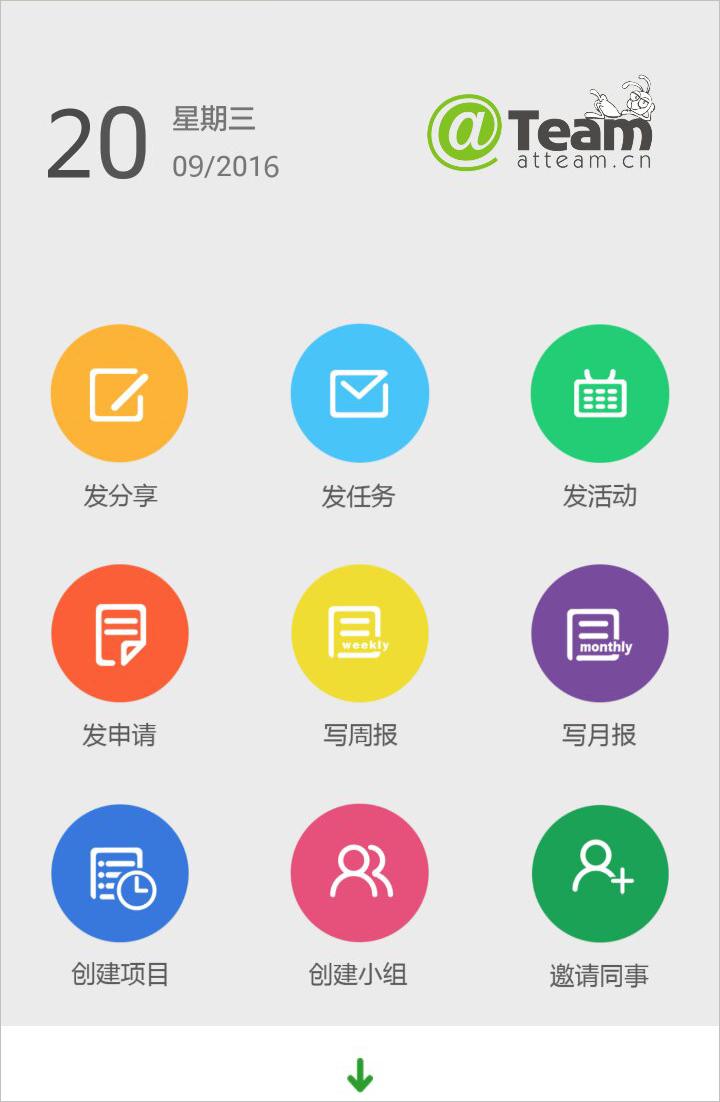 android-yijianfabu